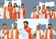 Majha Maharashtra Song Maharashtra Day