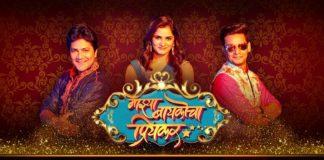 Majhya Baikocha Priyakar Marathi Movie