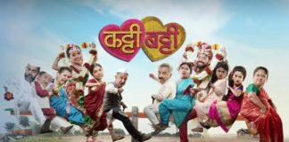 katti Batti Zee Yuva Marathi Serial Cast Wiki Actress