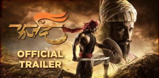 Farzand marathi Movie Trailer