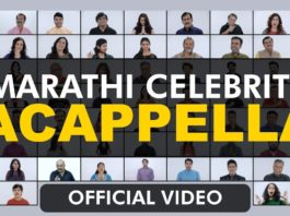 Marathi Celebrity Acappella Song Entire Marathi Pop Culture in One Song!