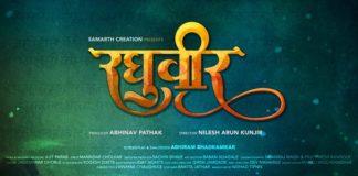 Raghuveer Marathi Movie