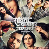 Savita Damodar Paranjpe Marathi Movie