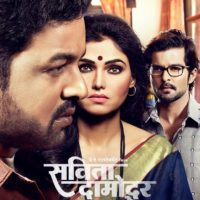 Savita Damodar Paranjpe Teaser