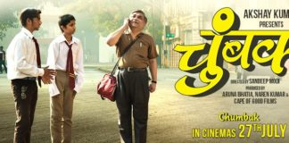 Chumbak Marathi Movie