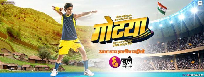 Gotya Marathi Movie