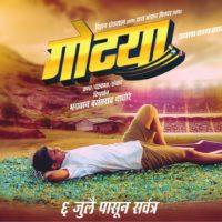 Gotya Marathi Movie Images