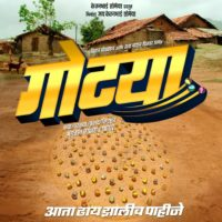Gotya Marathi Movie Promo