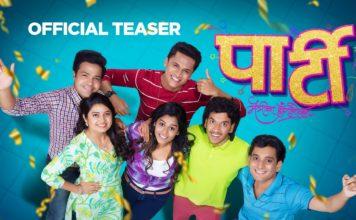 Party Marathi Movie Teaser