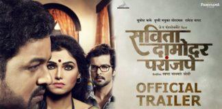 Savita Damodar Paranjape Trailer