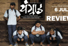Youngraad Marathi Movie Review