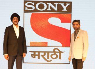 Sony Marathi TV Channel
