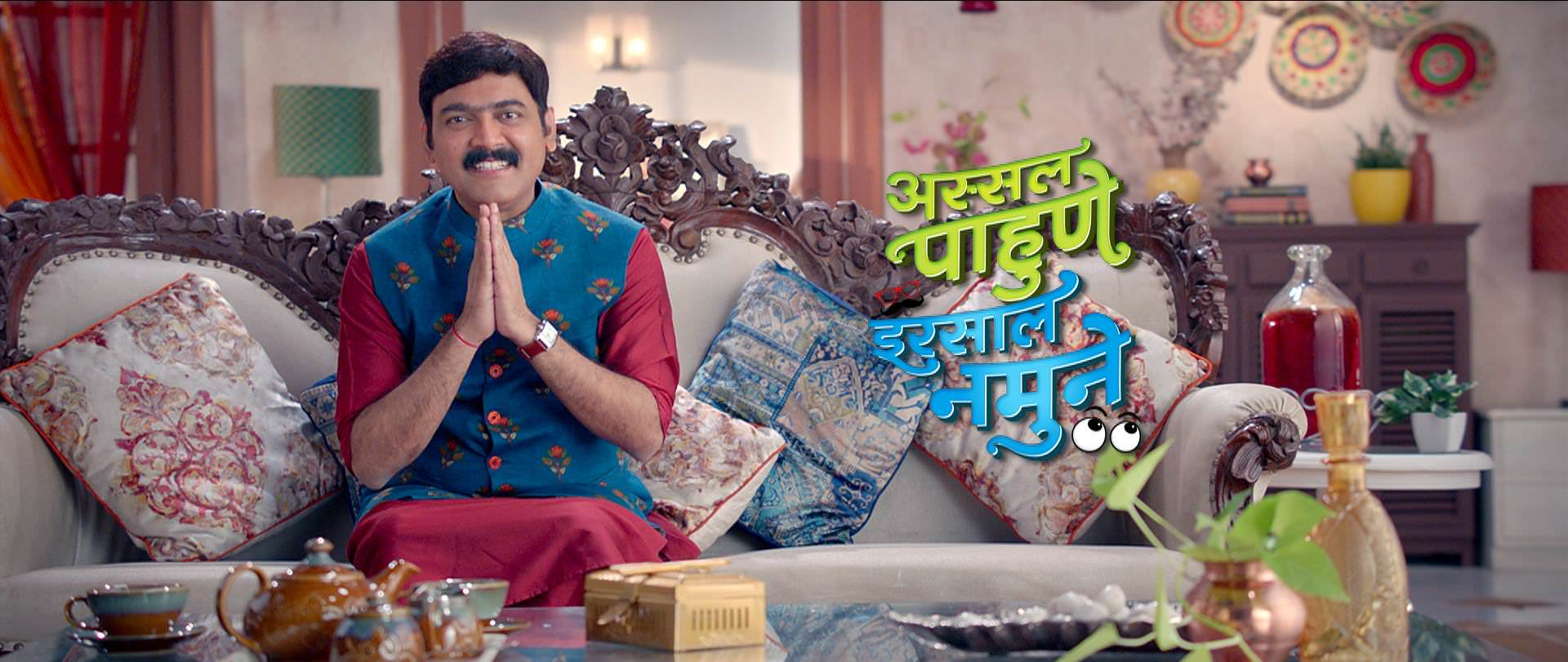 Colors Marathi's 'Assal Pahune Irsaal Namune' Commences from