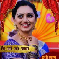 Shruti Marathe as Rucha - Shubh Lagna Savdhan